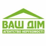 агентство нерухомості ВАШ ДІМ